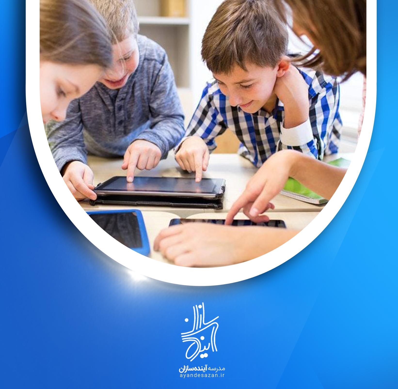 راههای افزایش یادگیری در کلاس درس